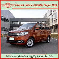 5-7 Seats Comfortable Version MPV