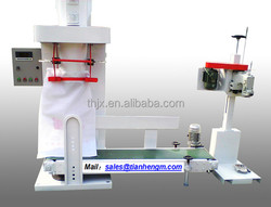 CHINA-MADE HOT IN CHILE ANIMAL FEED AUTO PACKAGING MACHINES