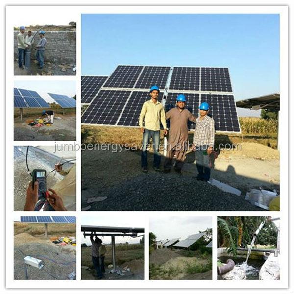solar pump inverter references (7)