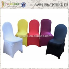 Colorful cheap wholesale disposable folding chair covers