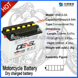 Two wheeler MOTORCYCLE 12V 6.5AH lead acid storage motorcycle battery (12N6.5-3A)