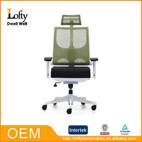 Brand new high swivel mesh office chair recline with high quality