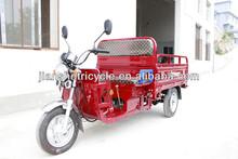 2014 new three wheel motorcycle 125cc,3 wheel trike