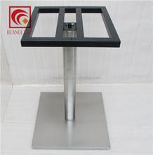 metal furniture feet,height adjustable desk legs,stainless steel coffee table legs