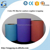 sanitary napkin raw materials ,Sanitary napkin colored PE wrapping film pe casting film