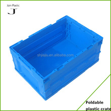 2015 hot sale good quality fold up plastic crate