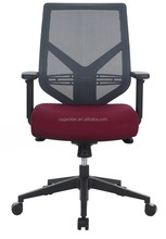 2015 Tender Form New Arrival Mesh Heated Office Chair Adjustable Armrest