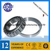 32030X Taper Roller Bearing 150*225*48 mm