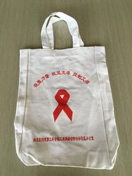 Fashion Reusable Organic Cotton Bag,Cotton Canvas Bag,Canvas Tote Bag for Shopping