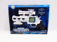 New toys B/O space gun with infrared for kids electronic gun
