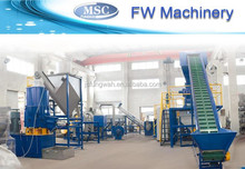 PP PE film recycling machinery , PP PE film washing machinery, PP PE film recycling plant