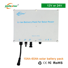 pwm charge controller li-ion battery pack 12v 40ah for home lighting system
