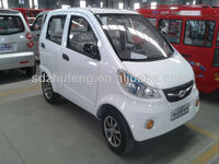 China good shape cheaper electric car on sale