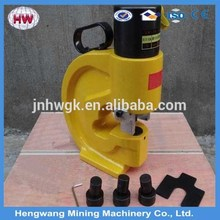 hydraulic pipe sheet metal hole steel hole punch