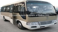 B660 Business Bus Size