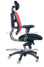 Chinese furniture factory wholesale ergonomic furniture office furniture / office chairs / mesh swivel chairs