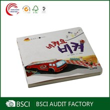 Hot selling Fancy cheap children coloring book printing manufacturer in Shanghai