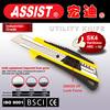 18mm utility knife, cutter,single blade,plastic handle pocket knife