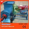 Palm Oil Press Machine/ Groundnut Oil Extraction Machine