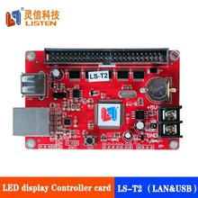LISTEN led control card for serial communication