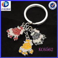 Promotional items customised little sheep charms keychain