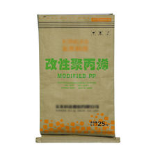 waterproof paper bag PP woven bags laminated with brown kraft paper compound bags for chemical raw material 25kg