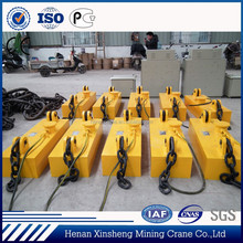 special shaped magnet and electro powerful magnet lifting equipment