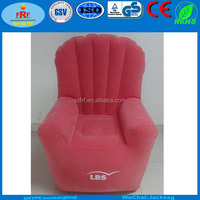 Inflatable Flocked Chair, Velvet Fabric Inflatable chair