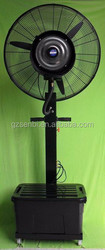 outdoor water fan 26/30 inch industrial centrifugal mist fan