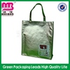 plastic high-capacity new cheap non woven school bags