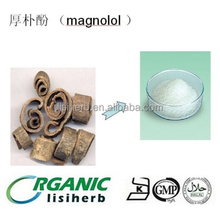 Magnolia bark extract / Officinal Magnolia Bark P.E. / Honokiol 5% - 98%