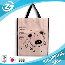 China Customized Pictures Printing Non Woven Gift Tote Bag