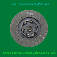 Clutch driven disc/plate for Yutong,HIger,Kinglong,Golden Dragon bus parts