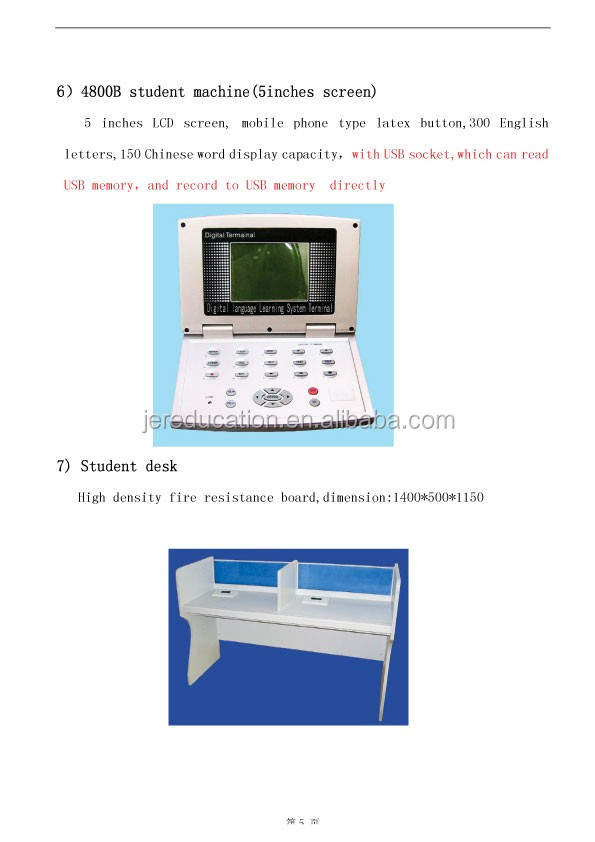 HL4800 product profile-3.jpg