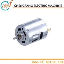 Hair dryer motor RS-365SHV,power motors, 24v dc motor