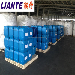 High concentrate Bio refining enzyme from China supplier
