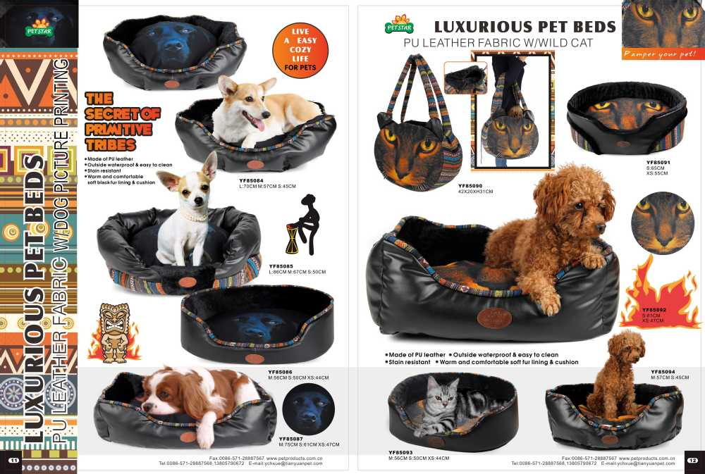 No1!!! Factory Direct Wholesale High Quality Various Fabric and Pattern Pet Bed