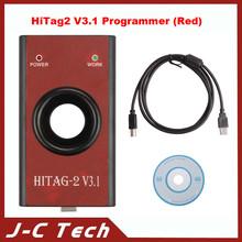 HiTag2 V3.1 Programmer (Red)