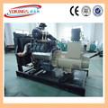400kw deutz grupo gerador diesel