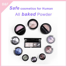 Baked Eyeshadow Cosmetic set for cucicle nutrient oil