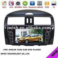 7inch double dins radio for Nissan TIIDA car dvd player gps