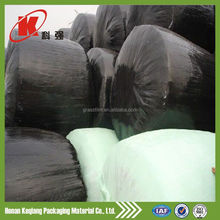 Free samples available eco-friendly corn silage film/silage storage film/hay bale wrapping film