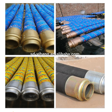 High pressure flexible rubber hose