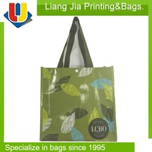 Multi Application Laminated PP Woven 6 Bottles Grocery Wine Bottle Bag With Button Closure