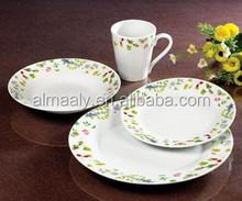 new bone china 16 pcs dinnerware