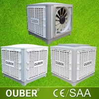 excellent electrics water air cooler/ air cooler manufacturing big size air cooler