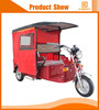 new energy tuk tuk taxi for passenger with cheap price