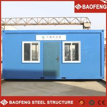 foldable container house shanghai