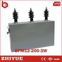 three phase BFM 12kv 200 kvar high voltage power capacitor bank panel