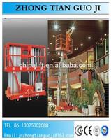 CE Height 12 Meters load 200kg mobile portable aluminum lift table aluminum working platform ce home lift